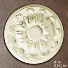 Grand Decor Rozet R115 diameter 20,0 cm