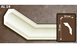 NMC Allegro AL14 (75 x 50 mm), sierlijst polyurethaan, lengte 2 m