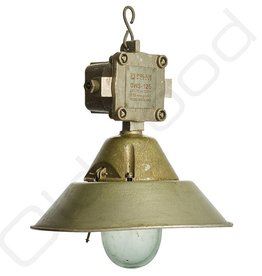 (Verkocht)Industriële lamp Kaz