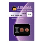 Ashima Bait Protector