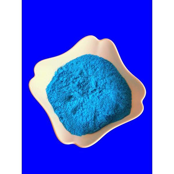 Copper Sulfate 2000g CuSO4 * 5H2O