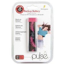 USB Backup Battery Pack, 2200mAh, Pulse