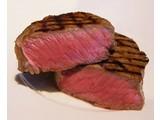 van Vrijdag t/m zondag SteakDag 9.98 €/kg