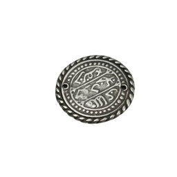 Cuenta DQ coin 31mm silver plating