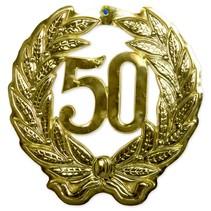 Deurbord 50 Goud 45cm (C6-4-6)