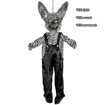 Halloween Pop Weerwolf met licht en geluid 130cm