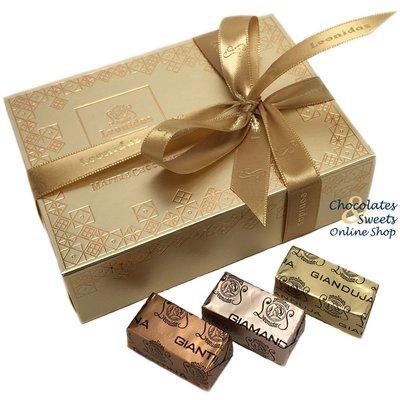 Leonidas Goldene Gianduja box