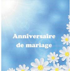 Anniversaire de Mariage (7x7cm)