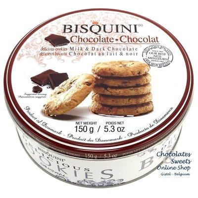 Koekjes met stukjes Chocolade 150g
