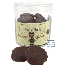 Princess cookies (gluten and lactose free) 230g