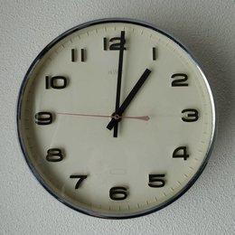 Vintage Metamec - Kitchen Clock - Plastic