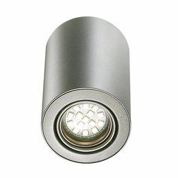Nordlux Nota - Ceiling spot - Grey