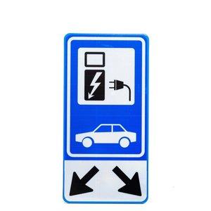 EV-Box Verkeersbord incl. twee pijlen elektrische auto E08o