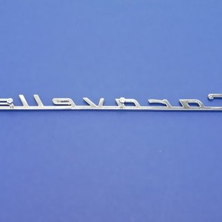 Renault Caravelle Script front fender Caravelle