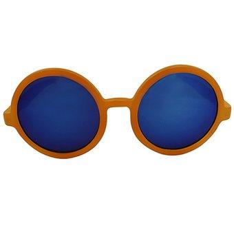 Ronde Spiegelbril