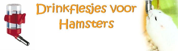 Hamster Drinkfles in de hamster webshop