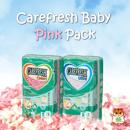 Carefresh Baby-Rosa-Pack 20 Liter