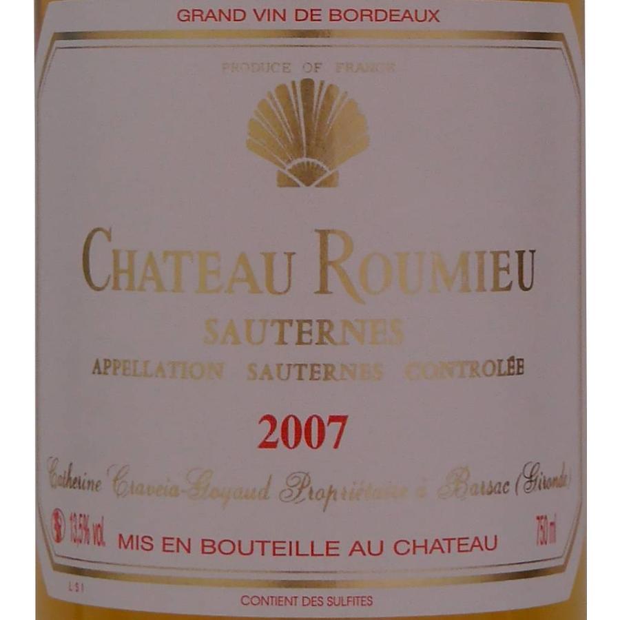 Sauternes 2007 - Sauternes - Château Roumieu - Dessertwijn