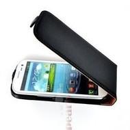 Samsung Galaxy S3 - Lederlook Flipcase cover Hoesje Zwart