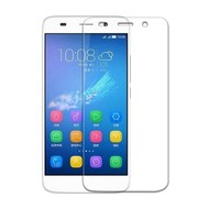 Huawei Enjoy 5S - Tempered Glass Screenprotector