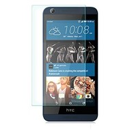 HTC Desire 626s - Tempered Glass Screenprotector