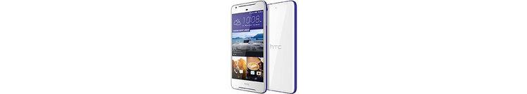 HTC Desire 628 Hoesjes