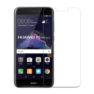 Tempered Glass / Glazen Screenprotector Huawei P8 Lite (2017)