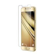 Tempered Glass / Glazen Screenprotector voor Samsung Galaxy C5 Pro