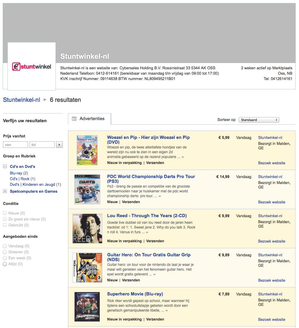 Stuntwinkel.nl opent digitaal filiaal op marktplaats.nl