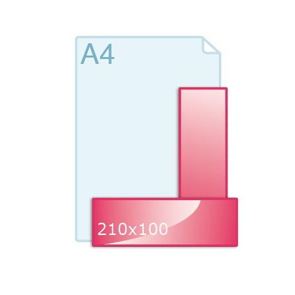 Inlegvellen voor kaart 210 x 100 (210 x 100 mm)