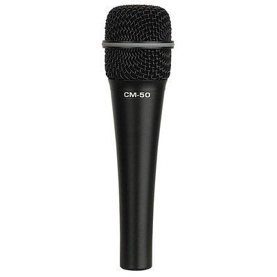 DAP CM-50 Condensator zangmicrofoon