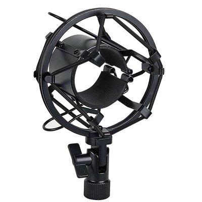 DAP Shockmount 44-48mm zwart