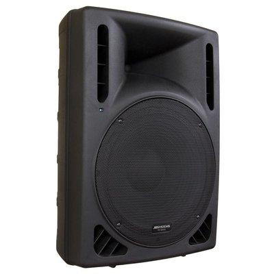 JB Systems PSA-15 Actieve 15 inch luidspreker