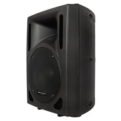 JB Systems PS-08 Passieve 8 inch luidspreker
