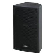 JB Systems Vibe 12 MKII Passieve luidspreker 250W