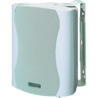 JB Systems K-50/White Compacte luidspreker 50W (per set)