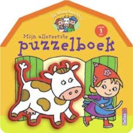 Boeken De kleine boerderij - Mijn allereerste puzzel (vanaf 1 jr)