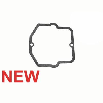 Siebenrock Cylinder head cover gasket for BMW Krauser 4 valve