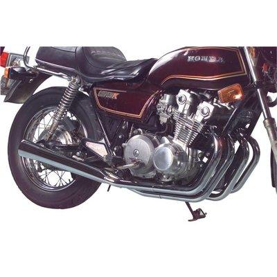 MAC Exhausts Honda CB 750 K 4-In-2 Auspuff Megaphone