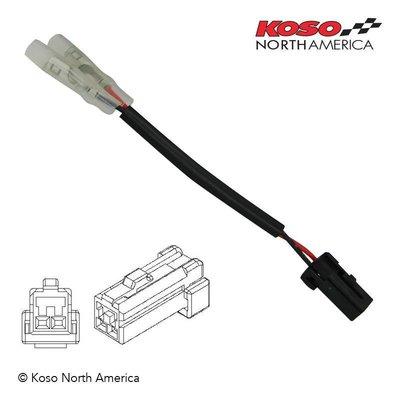 KOSO Indicator Adapting Wire for Harley Davidson