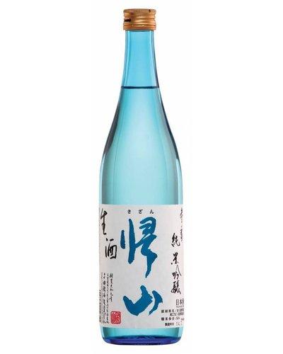 Sake Kizan Sake