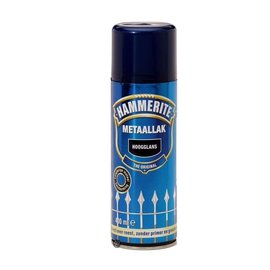 Hammerite Metallic Lackierung Gloss Creme