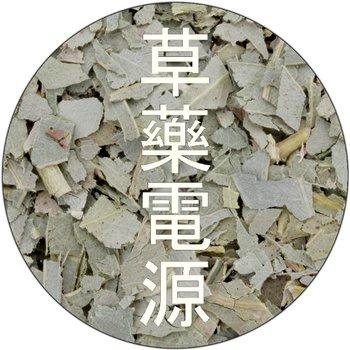 Chandi 100% puur eucalyptus blad