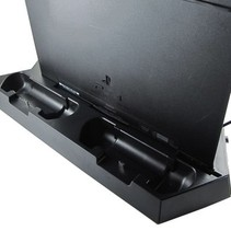 Vertical Dock Station with Cooling Fan and Charger for PS4 game console