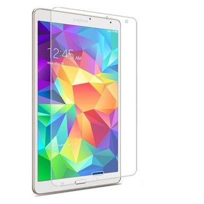 Geeek Samsung Galaxy Tab 4 8.0 Displayschutzfolie Klar