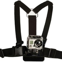 Brustgurt / Brustgurthalter für GoPro