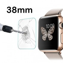 Tempered Glass Glas Screen Protector voor Apple Watch - 38mm
