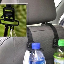 Universal Auto Bag and Bottle Holder