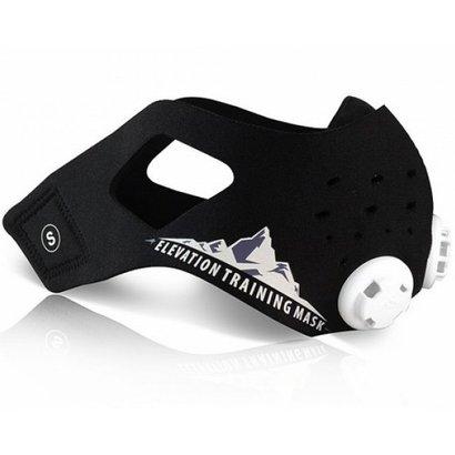 Geeek Elevation Training Mask 2.0