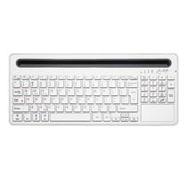 Multifunktionale Bluetooth Wireless Keyboard Weiß Windows-iOS Android